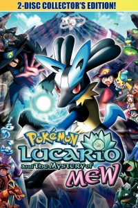 Pokemon Movie 8