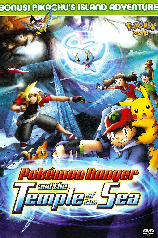 Pokemon Ranger And The Temple Of The Sea English Dubbed