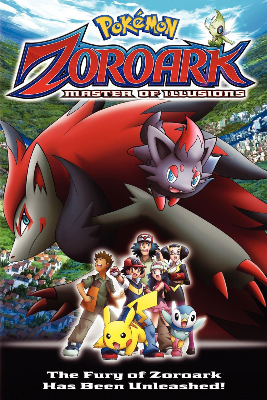 Pokemon Movie 13