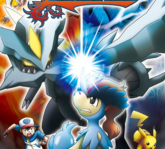 Pokemon the Movie: Kyurem vs. The Sword of Justice English Dubbed