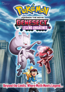 Pokemon Movie 16