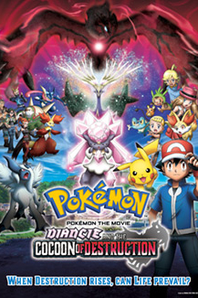 Pokemon the Movie: Diancie and the Cocoon of Destruction English Dubbed