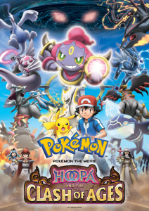 Pokemon Movie 18